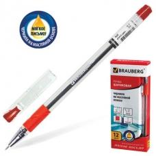 Ручка шариковая красная масляная Max-Oil, игольчатый узел 0,7мм, линия 0,35мм,