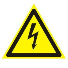 Хозтовары  Знак предупреждающий