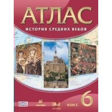 История Средних веков 6 кл Атлас
