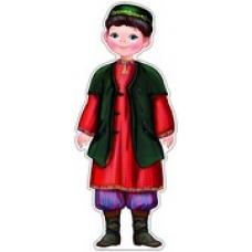 Плакат  вырубной. Мальчик в татарском костюме.