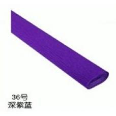 Бумага цветная гофрированная  50х250 см, ФИОЛЕТОВЫЙ цвет