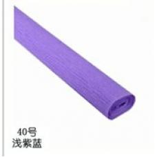 Бумага цветная гофрированная  50х250 см, ФИАЛКОВЫЙ цвет