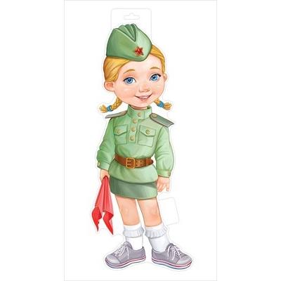 Плакат  (Пехота - девочка)