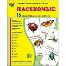 Набор Насекомы (16 дем.карт.)