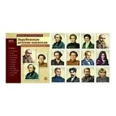 Комплект Великая литература Зарубежные детские писатели 12 дем картинок