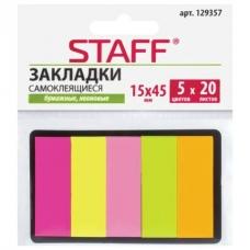 Закладки  клейкие бумажные , НЕОНОВЫЕ, 45х15 мм, 5 цветов х 20 листов,