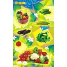 Наклейка Овощи
