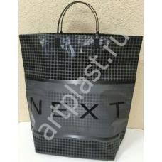 Пакет Многослойный с карманом Некст
