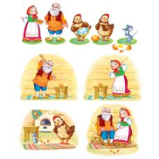 Комплект Герои сказки Курочка Ряба (на скотче)