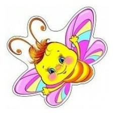 Плакат-мини Бабочка-мотылек